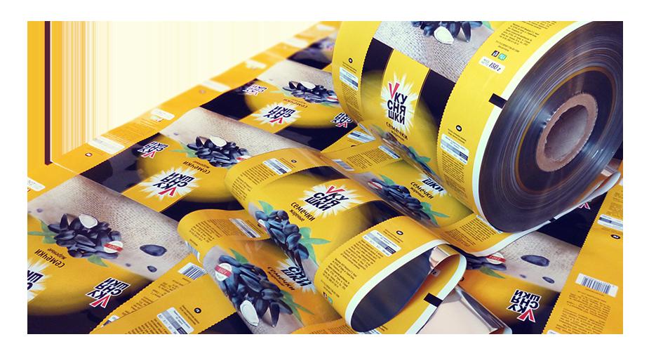 Упаковка для фаст-фуда: 64 предложения в России